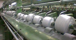 پارچه برای تولید روسری