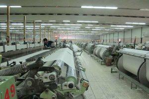 کارخانه پارچه روسری اصفهان